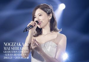 shiraishimai_bd_tsujyo_jk.jpg